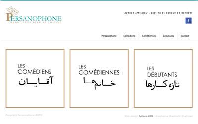 Web design Agence casting